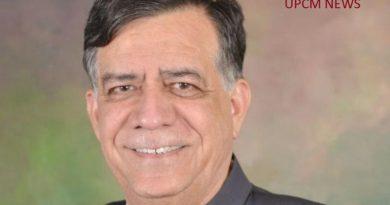 UPCM मंत्रिमंडल के औद्योगिक विकास मंत्री ने कहा औद्योगिक इकाइयों को स्थापित करने में आ रही समस्याओं का शीघ्र समाधान करें