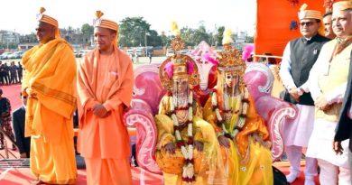 UPCM नेपाल में आयोजित 'श्री सीताराम विवाह पंचमी महामहोत्सव' में शामिल हुए