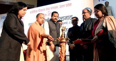 UPCM ने 'उत्तर प्रदेश प्रादेशिक विकास सेवा संगठन' के वार्षिक अधिवेशन को सम्बोधित किया