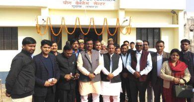 UPCM मंत्रिमंडल के आयुष राज्यमंत्री ने राजकीय आयुर्वेदिक चिकित्सालय के नवनिर्मित भवन का उद्घाटन किया