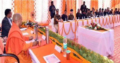 UPCM ने गाज़ीपुर में पूर्वांचल एक्सप्रेस-वे का निरीक्षण कर अधिकारियों के साथ कार्य प्रगति की समीक्षा की