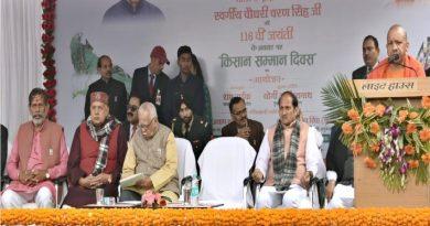 UPCM ने किसान सम्मान दिवस के अवसर पर 33 किसानों को सम्मानित किया