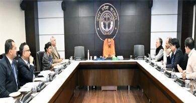 UPCM के समक्ष उ.प्र. राज्य आपदा प्रबन्ध प्राधिकरण का प्रस्तुतिकरण किया गया