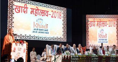 UPCM ने'उत्तर प्रदेश खादी महोत्सव' का शुभारम्भ किया