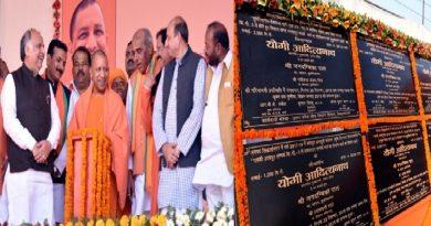UPCM ने सिद्धार्थनगर में विभिन्नविकासयोजनाओं का शिलान्यास औरलोकार्पण किया