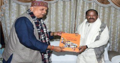 UPCM की ओर से कृषि मंत्री ने झारखण्ड के राज्यपाल और मुख्यमंत्री को कुम्भ में आने का आमंत्रण पत्र सौंपा