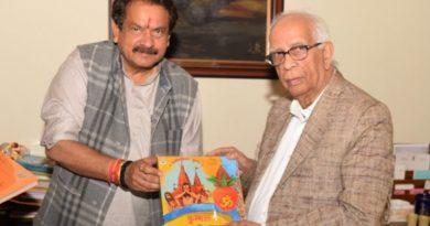 UPCM मंत्रिमंडल के पशुधन मंत्री ने पश्चिम बंगाल के राज्यपाल को कुम्भ मेला-2019 के लिए आमंत्रित किया