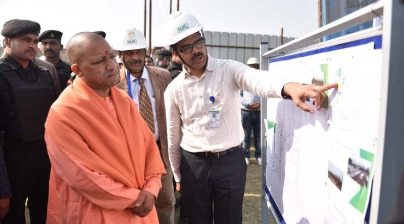 UPCM inspected Fertilizer factory and Chilua tal in Gorakhpur