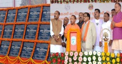UPCM ने गोरखपुर में विभिन्न विकास कार्यां का शिलान्यास/लोकार्पण किया