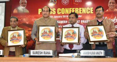 UPCM मंत्रिमंडल के गन्ना मंत्री ने नई दिल्ली में कुम्भ-2019 की तैयारियों एवं व्यवस्थाओं की जानकारी दी