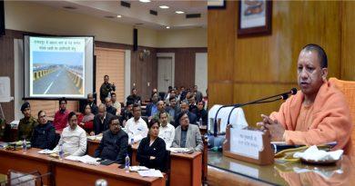 UPCM ने आगरा में आगामी 09 जनवरी को PM-मोदी के प्रस्तावित कार्यक्रम की व्यवस्थाओं की समीक्षा की