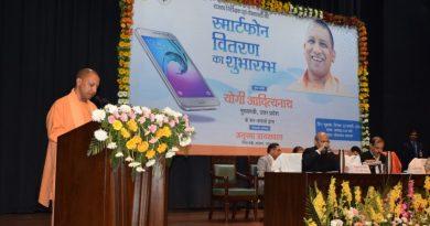 UPCM ने राजस्व निरीक्षकों और लेखपालों को स्मार्ट फोन वितरण का शुभारम्भ किया
