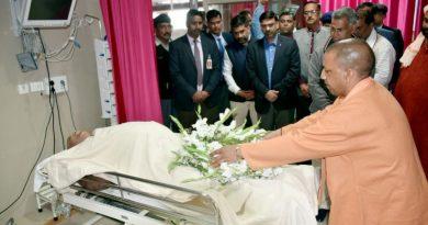 UPCM ने जगद्गुरु रामानन्दाचार्य स्वामी हंसदेवाचार्य की मृत्यु पर शोक व्यक्त किया