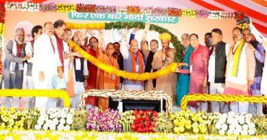 UPCM NEWS, अमित शाह ने BJP किसान मोर्चा के राष्ट्रीय अधिवेशन का उद्घाटन किया