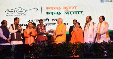 UPCM NEWS, PM-मोदी ने सफाईकर्मियों के लिए 'स्वच्छता सेवा सम्मान कोष' की घोषणा की