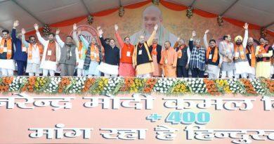 UPCM ने BJP पश्चिम क्षेत्र के बूथ अध्यक्षों के सम्मेलन को सम्बोधित किया