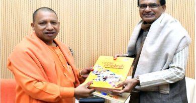 UPCM ने अपने सरकारी आवास 5-KD, लखनऊ पर M.P. के भूतपूर्व CM से भेंट की