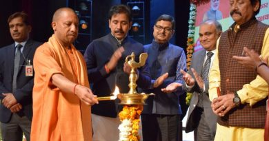UPCM राज्य स्तरीय स्वामी विवेकानन्द युवा पुरस्कार वितरण समारोह एवं प्रान्तीय रक्षक दल सम्मेलन का शुभारंभ करते हुए