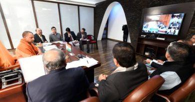 UPCM ने PM-किसान सम्मान निधि योजना की जनपद स्तर पर प्रगति की समीक्षा की