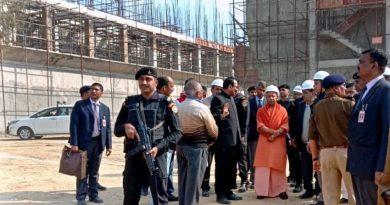 UPCM ने बस्ती के मुंडेरवा में निर्माणाधीन चीनी मिल का निरीक्षण किया