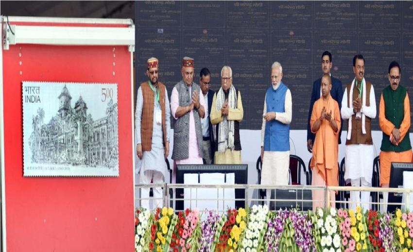 UPCM NEWS, PM-मोदी ने वाराणसी में विभिन्न योजनाओं का शिलान्यास किया