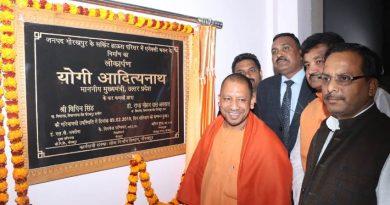 UPCM ने गोरखपुर में नवनिर्मित एनेक्सी भवन का लोकार्पण किया