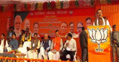UP_Dy_CM ने मिर्जापुर में आयोजित BJP के मंडल स्तरीय सेक्टर संयोजकों की बैठक को सम्बोधित किया