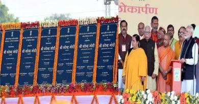UPCM NEWS, PM-मोदी ने झांसी में 08 परियोजनाओं का शिलान्यास एवं लोकार्पण किया