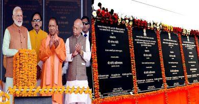 UPCM NEWS, PM-मोदी ने गोरखपुर में विभिन्न विकास परियोजनाओं का लोकार्पण और शिलान्यास किया