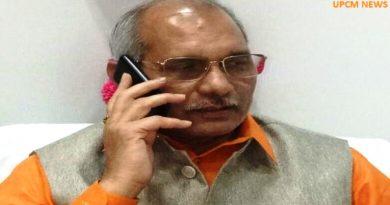 UPCM मंत्रिमंडल के सिंचाई मंत्री ने विभाग के अधिकारियों के साथ समीक्षा बैठक की