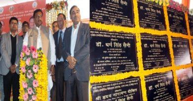 UPCM मंत्रिमंडल के आयुष राज्यमंत्री ने 90 राजकीय होम्योपैथिक चिकित्सालयों का लोकार्पण किया