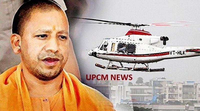 UPCM का हेलीकाप्टर रोकनें वाली ममता अपनी हार नहीं रोक पाएगीं- डाॅ. महेन्द्र नाथ पाण्डेय