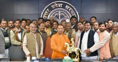 UPCM से जनपद अमरोहा के हसनपुर विधानसभा क्षेत्र से विधायक महेन्द्र सिंह खड़गवंशी के नेतृत्व में प्रतिनिधिमंडल ने भेंट की