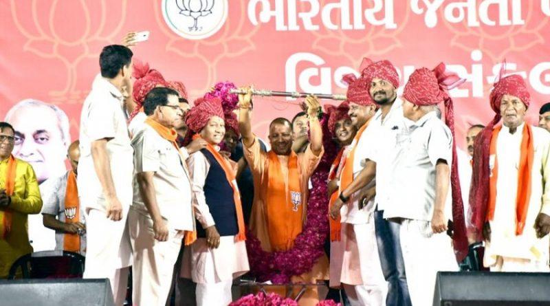 UPCM ने गुजरात के गांधीनगर में 'विजय संकल्प सभा' को सम्बोधित किया