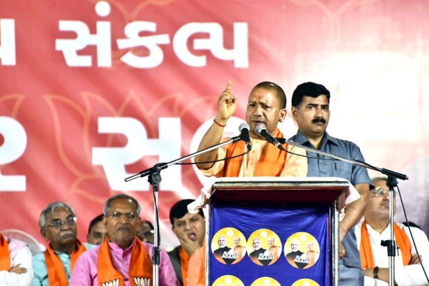 UPCM गुजरात के गांधीनगर में 'विजय संकल्प सभा' को सम्बोधित करते हुए
