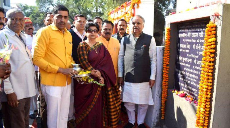UPCM मंत्रिमंडल के मंत्री गोपाल टण्डन और महापौर ने चौक वार्ड में 80 लाख के कार्यों का शिलान्यास किया