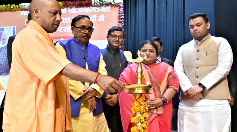 UPCM ने मध्यान्ह् भोजन योजना के रसोइयों का मानदेय बढ़ाकर 1500 रु. प्रतिमाह करने की घोषणा की