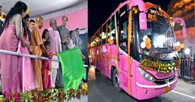 UPCM ने 'निर्भया योजना' के तहत पिंक बस सेवा का शुभारम्भ किया