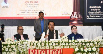 UP_Dy_CM ने 2262 करोड़ रु. की लागत से बनने वाले 11927 मार्गों का शिलान्यास किया