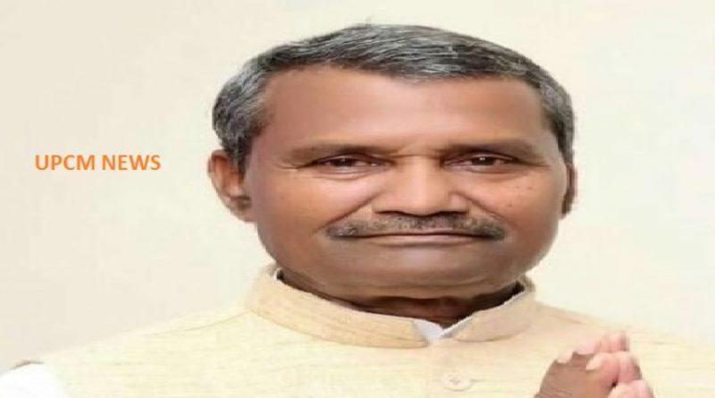 UPCM मंत्रिमंडल के समाज कल्याण मंत्री ने कहा श्रद्धांजलि तब अर्पित होगी जब एक-एक व्यक्ति कमल के फूल का बटन दबाएगा