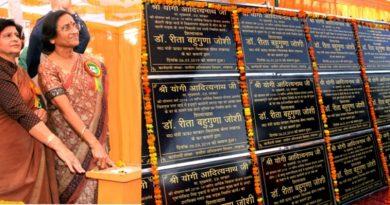 UPCM मंत्रिमंडल की मंत्री रीता बहुगुणा जोशी ने आलमबाग में 50 शैय्या वाले अस्पताल का शिलान्यास किया