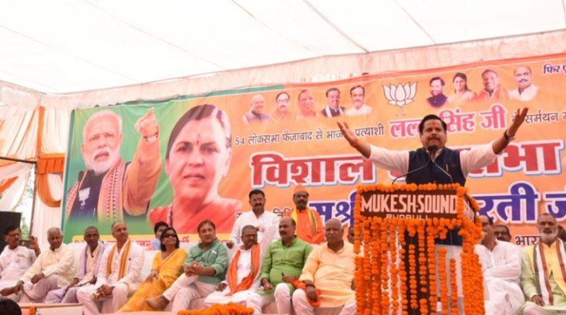 UPCM मंत्रिमंडल के ग्राम्य विकास राज्यमंत्री ने रुदौली के रोजागांव में चुनावी सम्बोधन किया