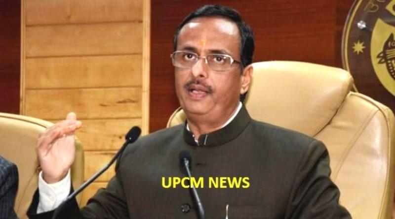 UP_Dy_CM डा. दिनेश शर्मा बोले कांग्रेस यूपी में मात्र वोट काटने वाली पार्टी