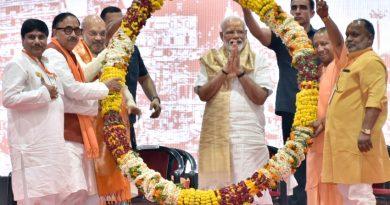UPCM NEWS : PM-मोदी ने काशी में आयोजित अभिनन्दन समारोह को संबोधित किया