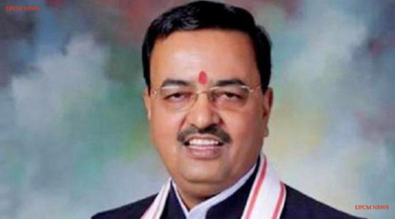 UP_Dy_CM केशव प्रसाद मौर्य बोले U.P में कांग्रेस के पास अब बचे सिर्फ फोटो खिंचाने वाले नेता
