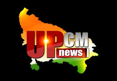 UPCM बोले भारत को बढ़ता देख सपा-बसपा परेशान हो रहे हैं