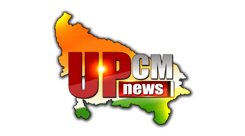 UPCM बोले कांग्रेस पार्टी मुंह नुचवा की तरह वोट कटवा है