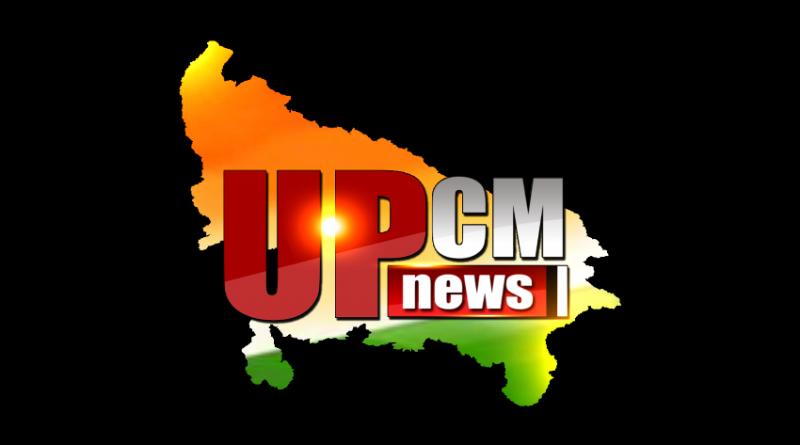 UPCM बोले सेल्फी के साथ लिखें, 'मुस्कुराइए कि आप गोरखपुर में हैं'