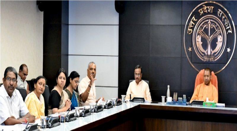 UPCM के समक्ष सूचना प्रौद्योगिकी एवं इलेक्ट्राॅनिक्स विभाग का प्रस्तुतिकरण किया गया