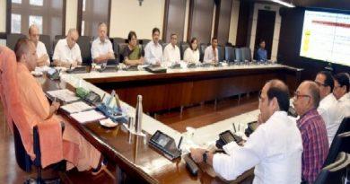 UPCM ने चीनी उद्योग एवं गन्ना विकास और आबकारी विभागों का प्रस्तुतिकरण देखा